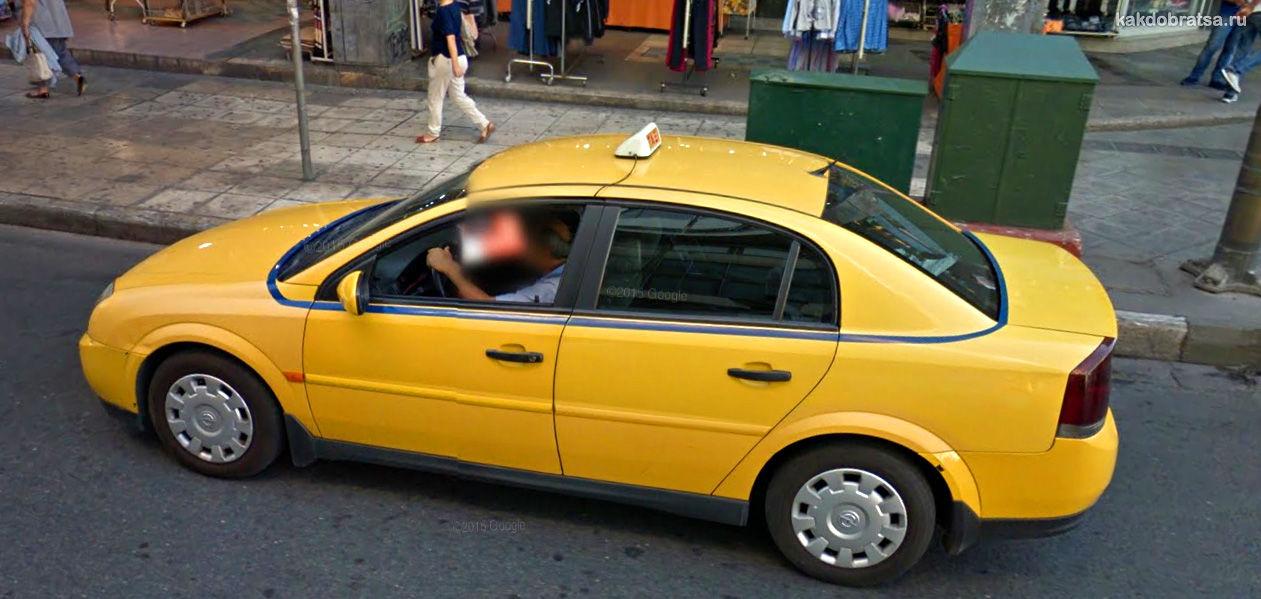 Такси трансфер из аэропорта Афин