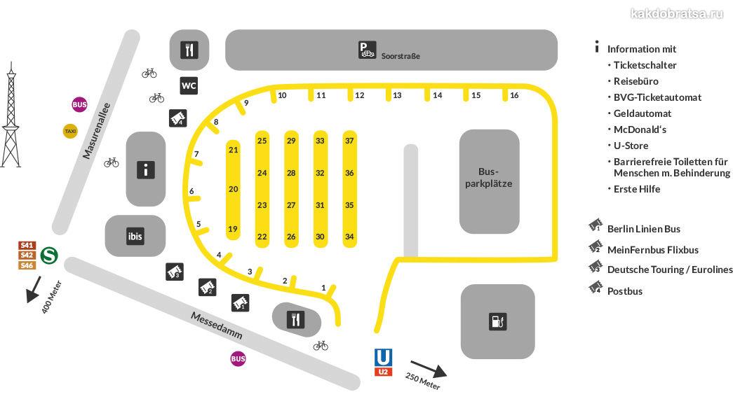 Главный Автовокзал в Берлине ZOB карта
