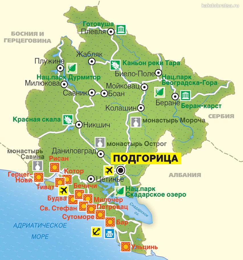 Карта Черногории с городами, пляжами, аэропортами