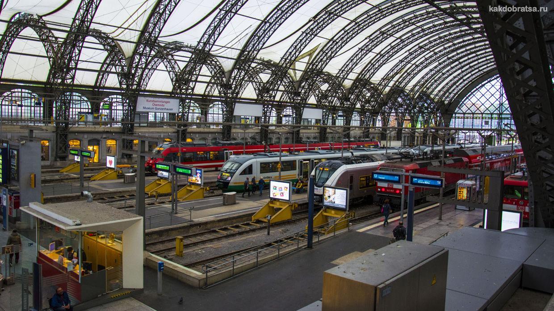 Центральный железнодорожный вокзал Дрездена