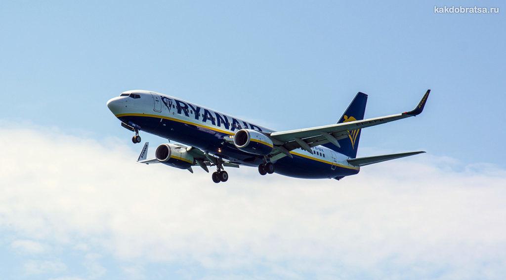 Из Праги в Будапешт на самолете авиабилеты цена