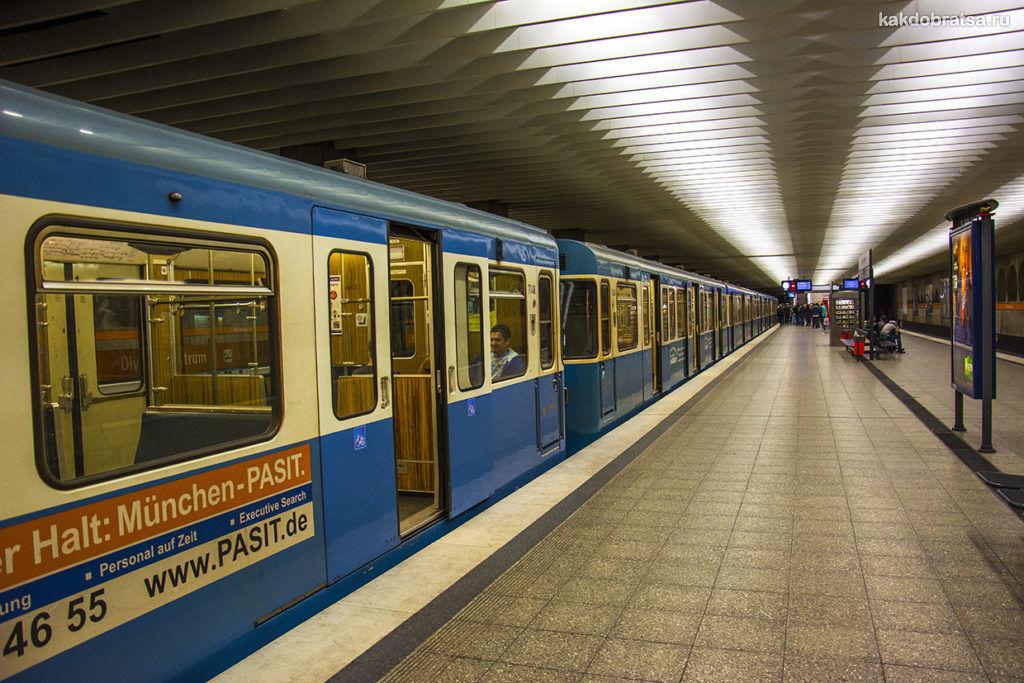 Электричка и метро Мюнхена