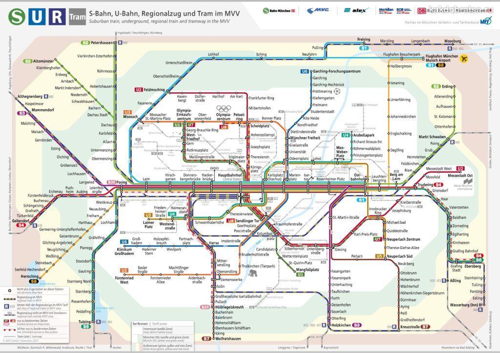 Карта метро, электричек и трамваев Мюнхена