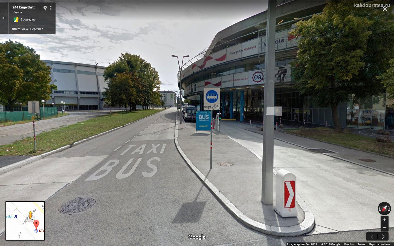 Автовокзал Вены Штадион центр