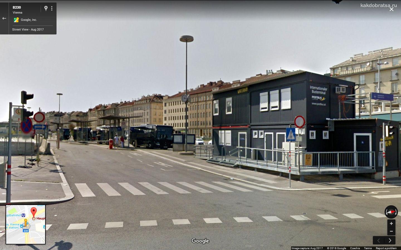 Автовокзал в Вене у Главного Железнодорожного вокзала