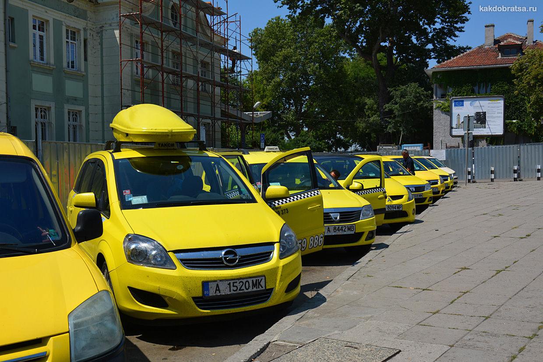 Такси в Бургасе, трансфер из аэропорта Бургас