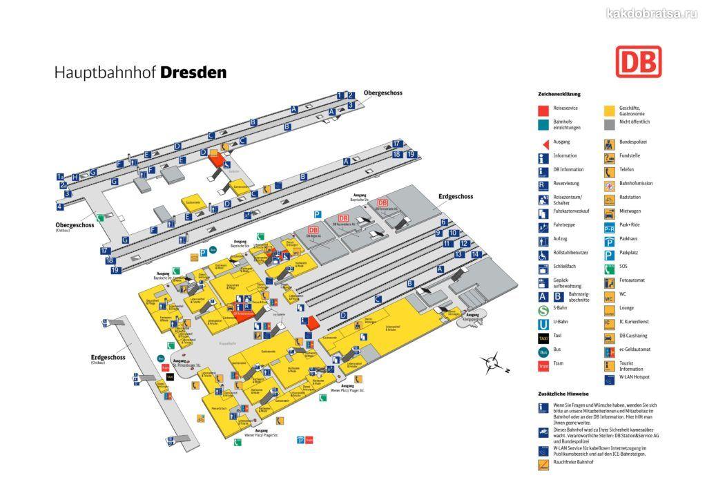 Центральный железнодорожный вокзал Дрездена карта