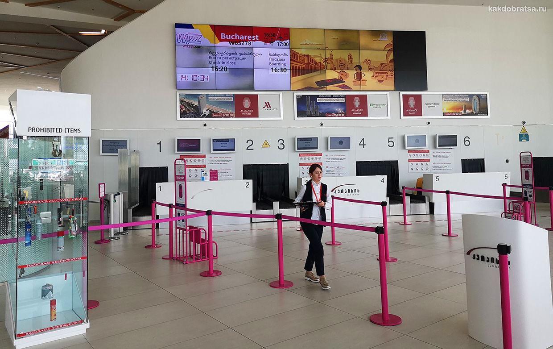 Самолет в аэропорт Батуми