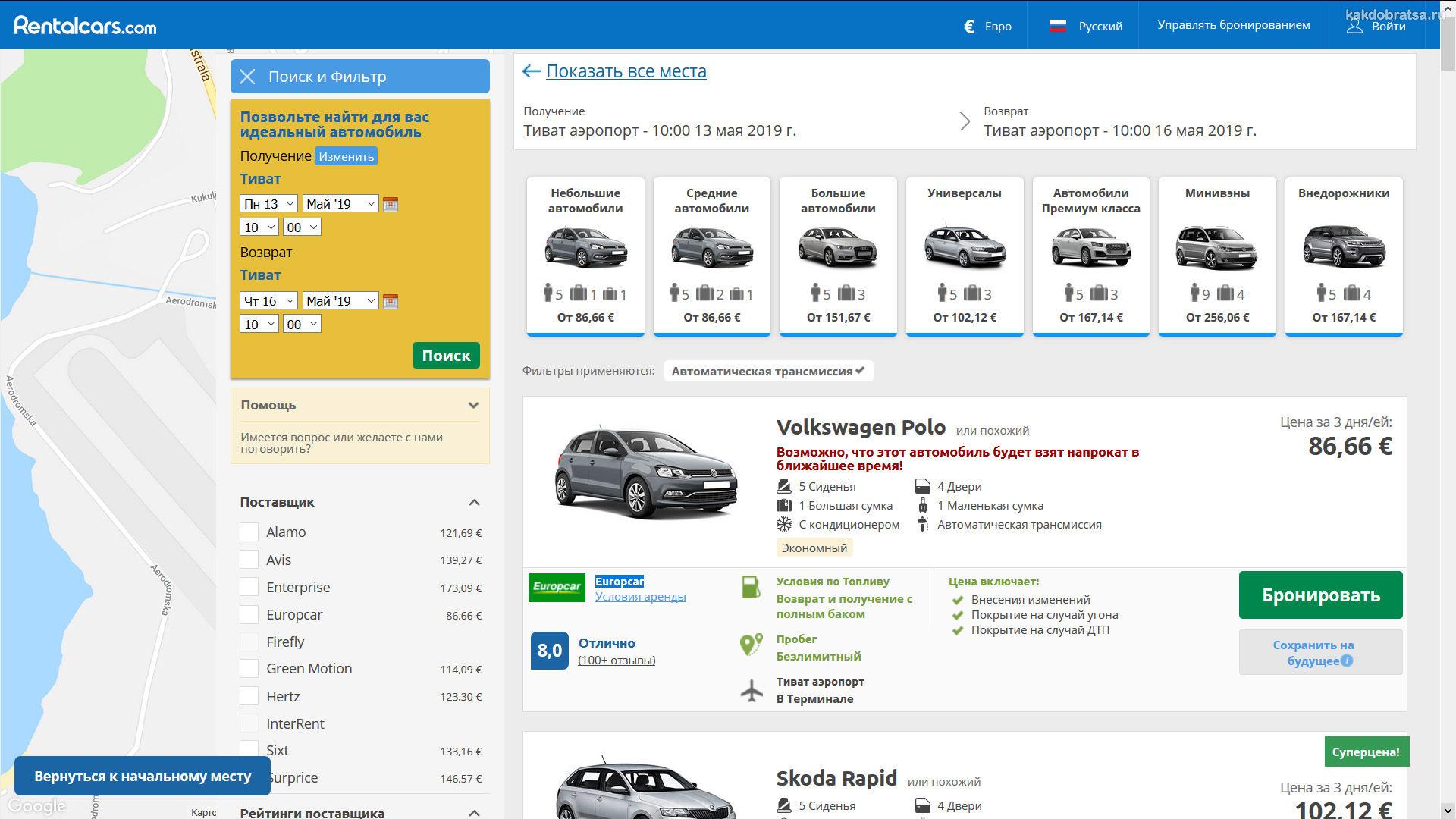 Выбор автомобиля для аренды в Черногории