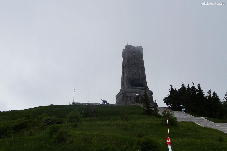 Гора Шипка на автомобиле в Болгарии