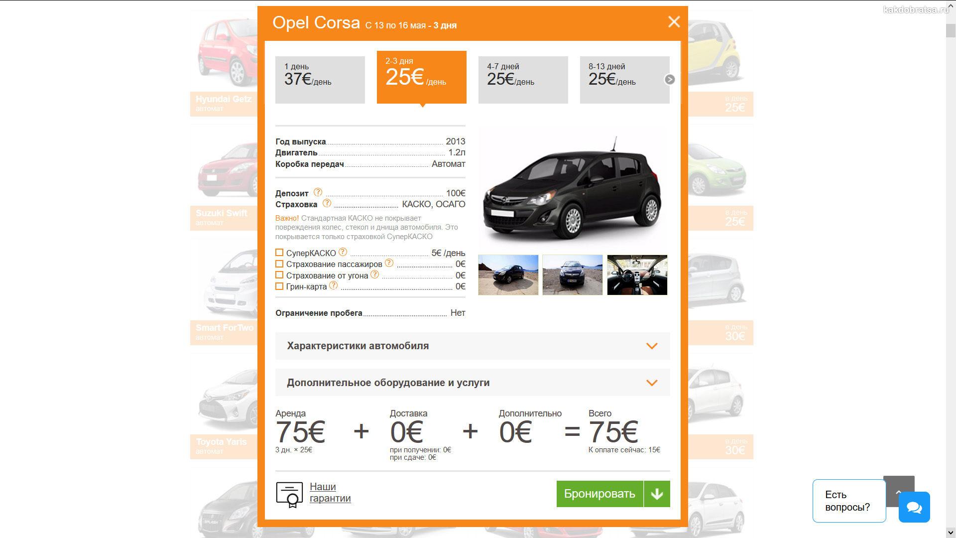 Opel Corsa аренда авто в Черногории личный опыт