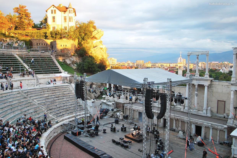 Пловдив город в Болгарии где больше всего достопримечательностей