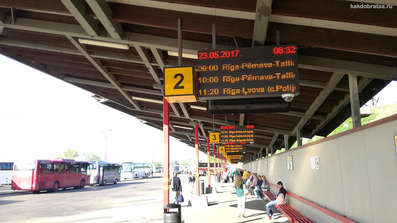 Главный автовокзал Риги как добраться