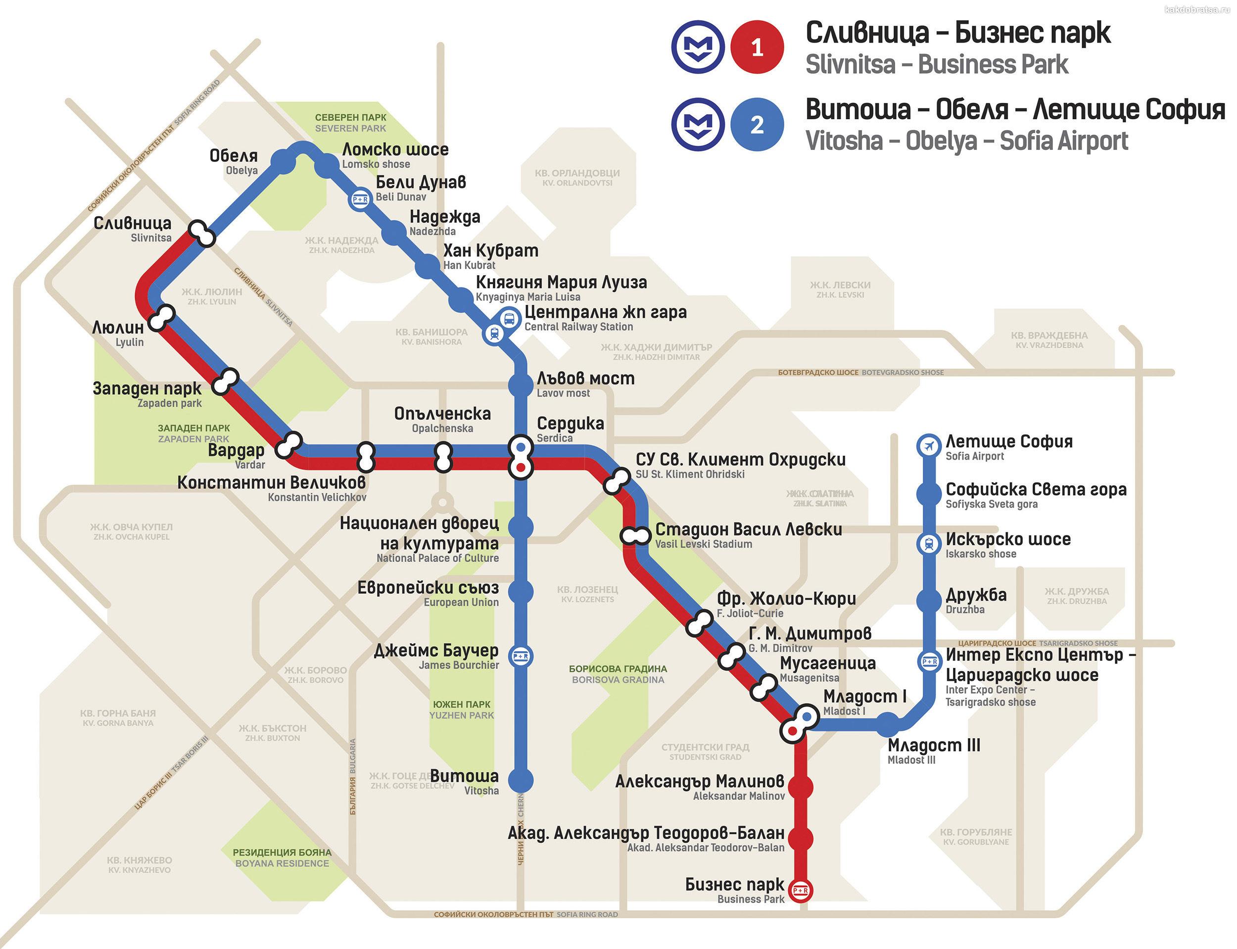Karta Metro Sofii Kak Dobratsya