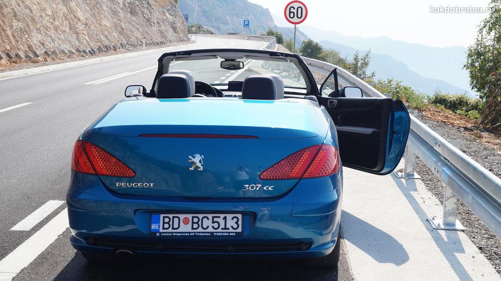 Аренда авто в Черногории: цены, где арендовать машину и особенности ПДД