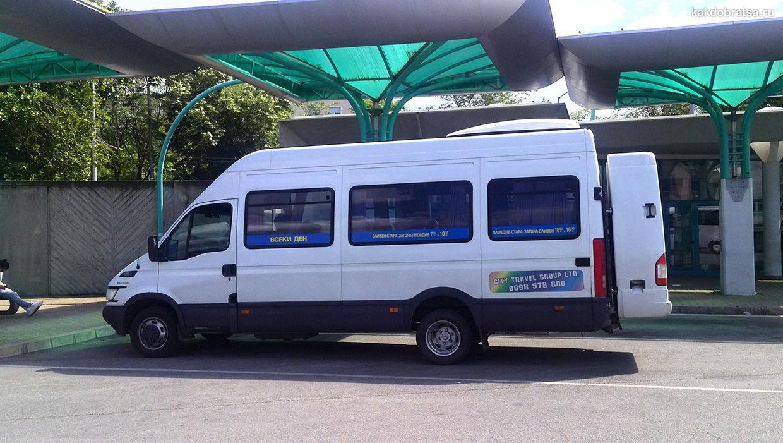 Солнечный Берег автобус