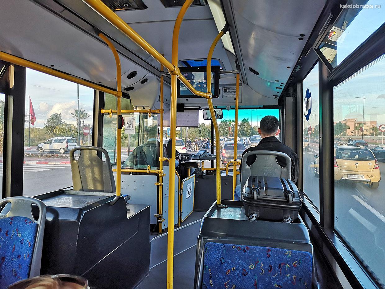 Из аэропорта до центра Марракеша на автобусе