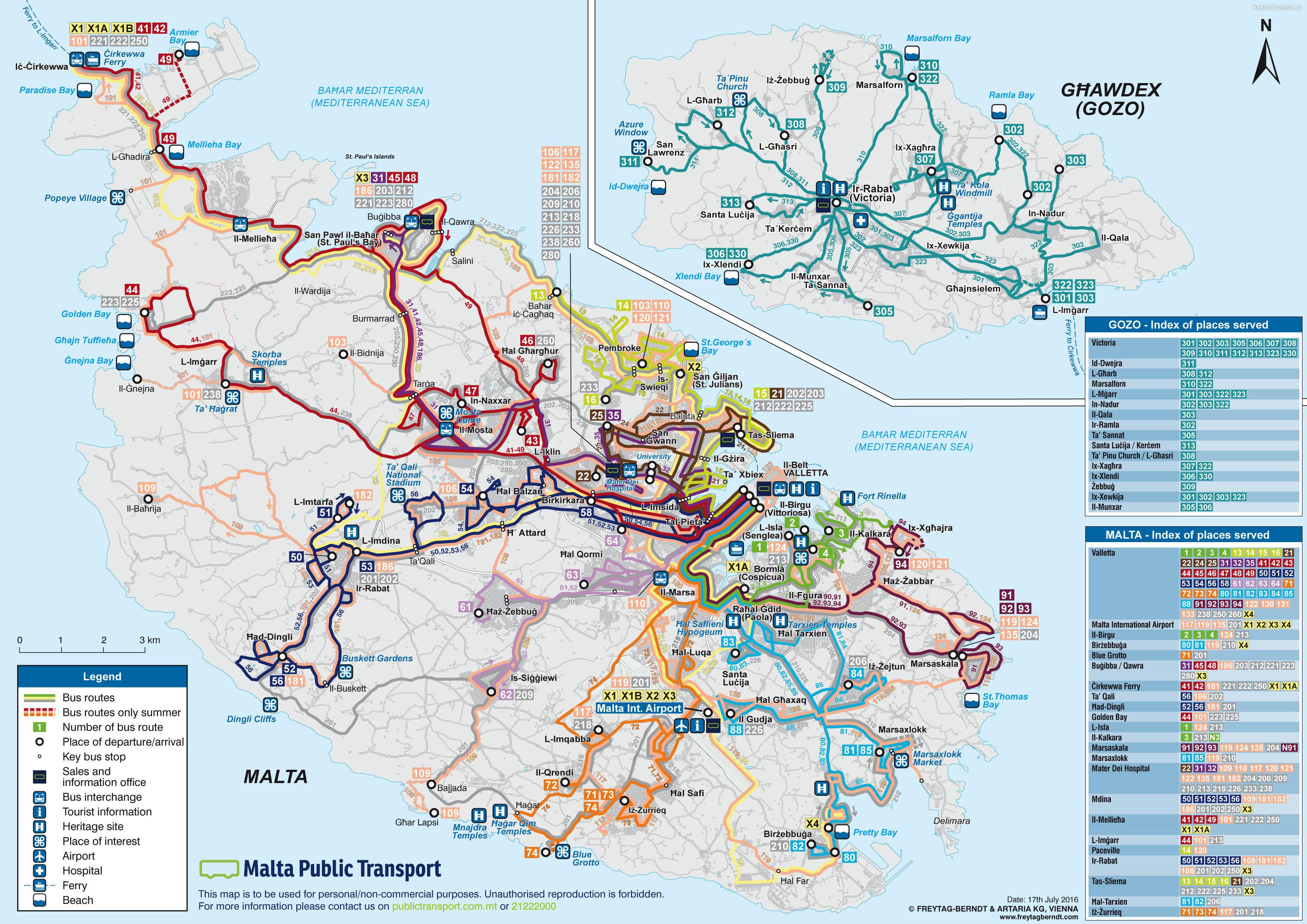 Карта автобусных маршрутов и транспорта на Мальте