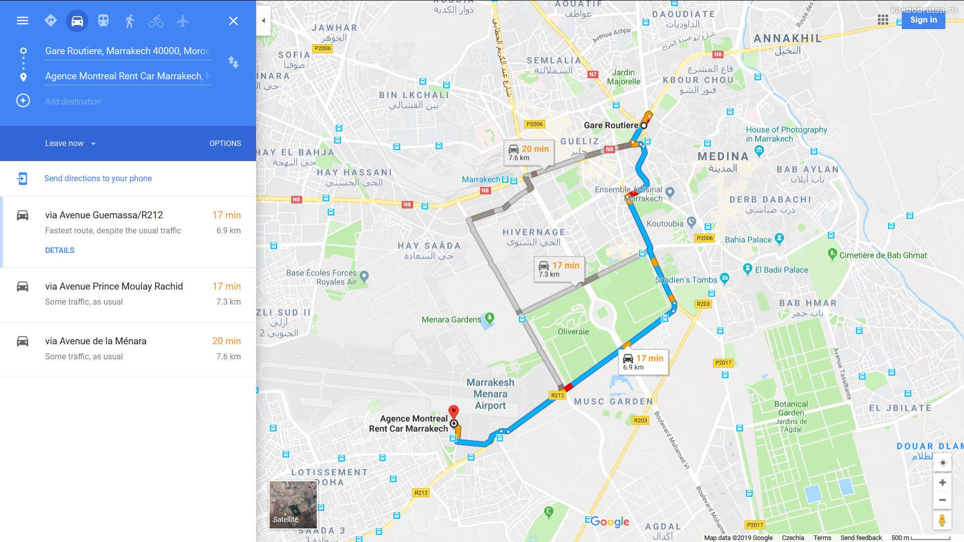 Международный Аэропорт Марракеша Менара карта