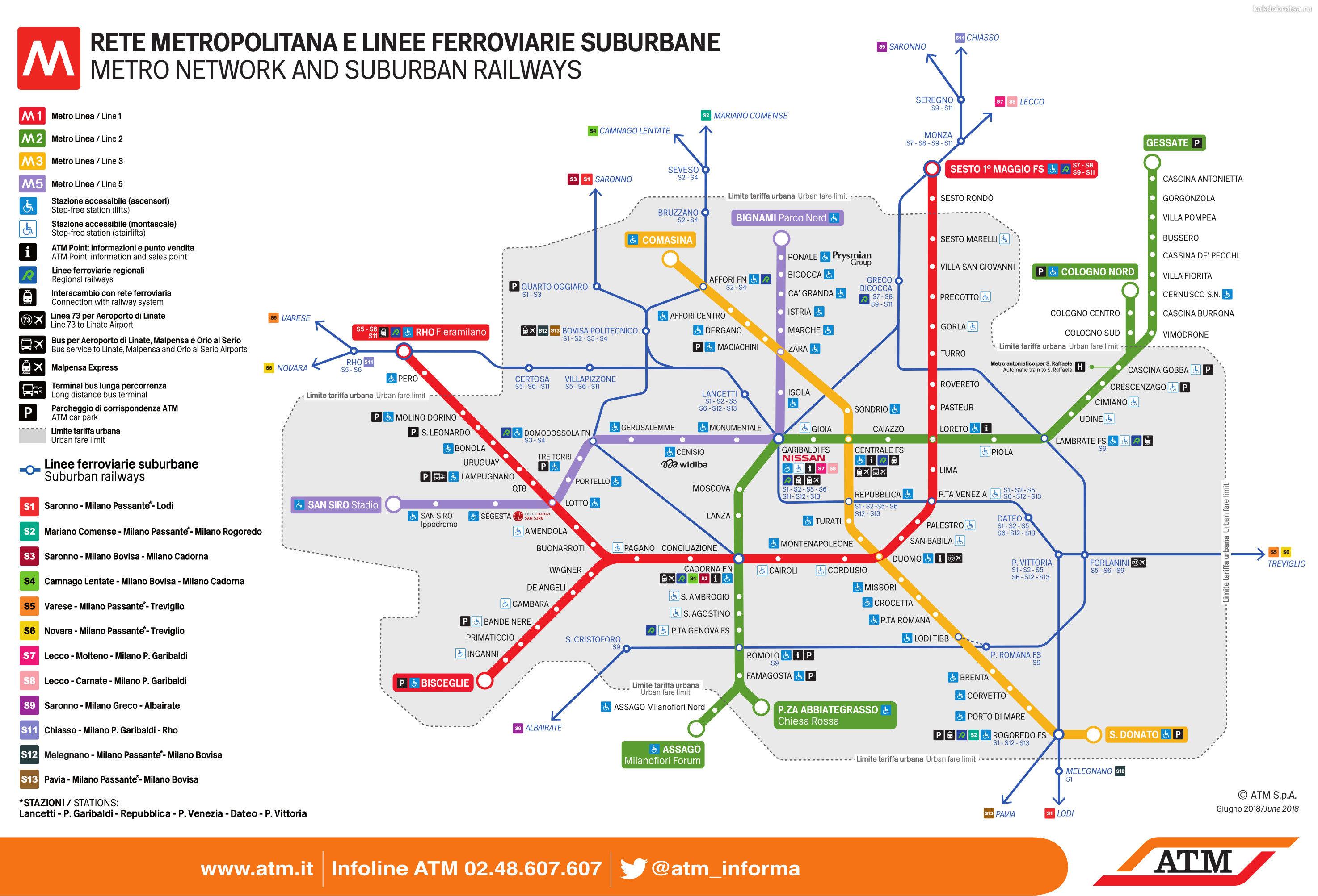 Карта схема метро Милана