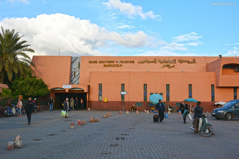Главный Автовокзал Марракеша