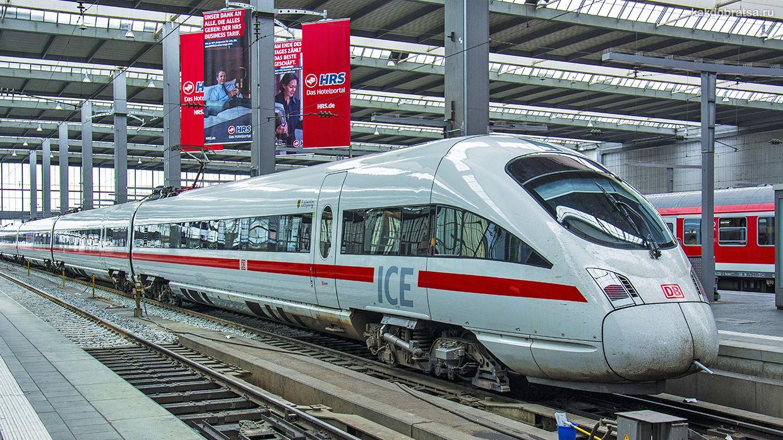 Центральный железнодорожный вокзал Нюрнберга