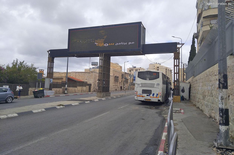 Автобус в Вифлееме