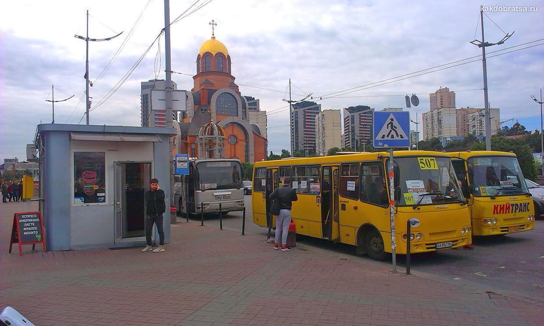 Как добраться из аэропорта Киева Борисполь в центр города