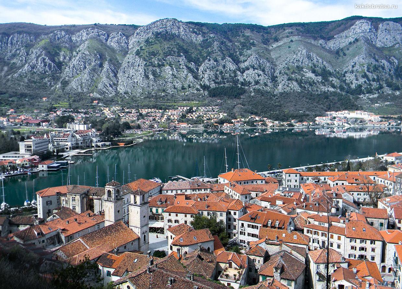 Которский залив самое красивое место в Черногории
