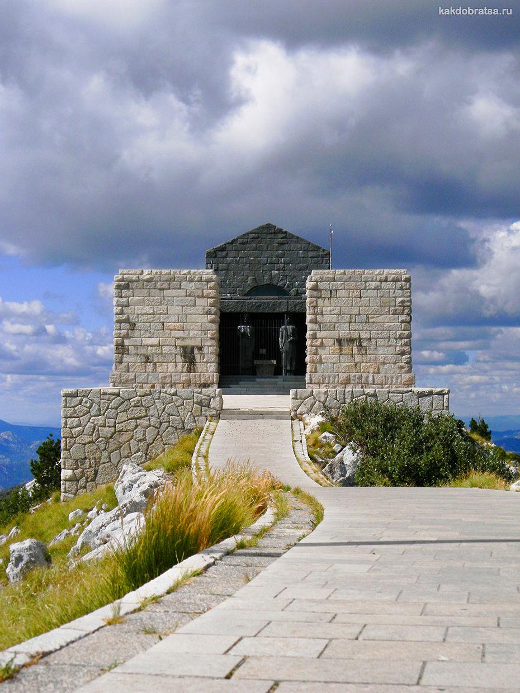Ловчен Национальный парк красивое место у Котора