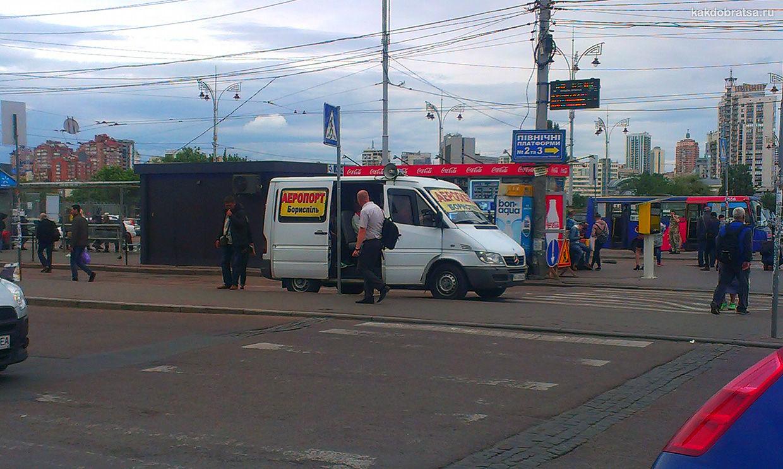Такси в аэропорт Киева Борисполь