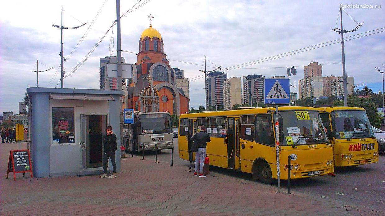 Как добраться в аэропорт Борисполь с железнодорожного вокзала Киева