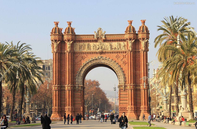 Как добраться из Лиссабона до Барселоны