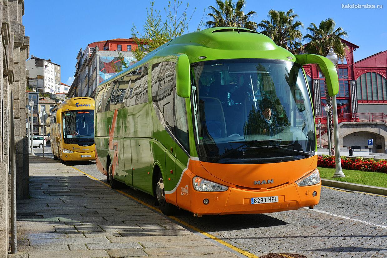 Междугородний автобус из Лиссабона с автовокзала