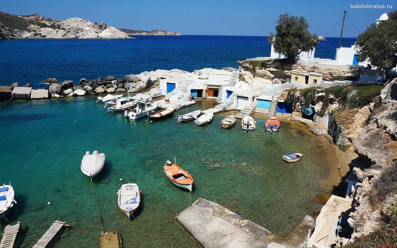 Милос красивейший остров в Греции на Эгейском море