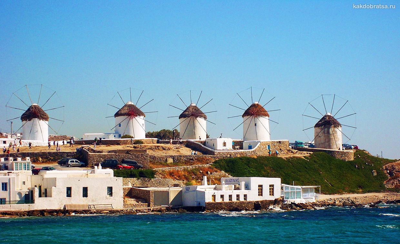 Миконос остров где отдыхать на море в Греции