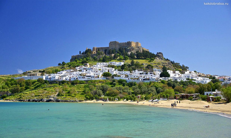 Родос остров куда поехать на море в Греции
