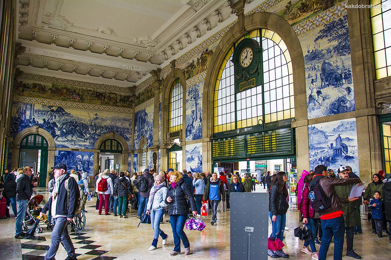 Сан-Бенту жд вокзал в Порту