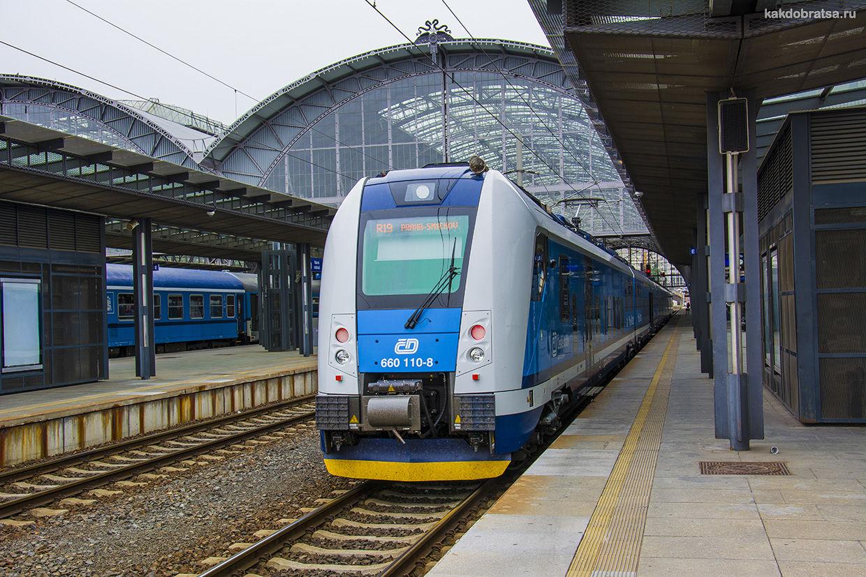 Из Праги в Чешский Крумлов на поезде стоимость проезда