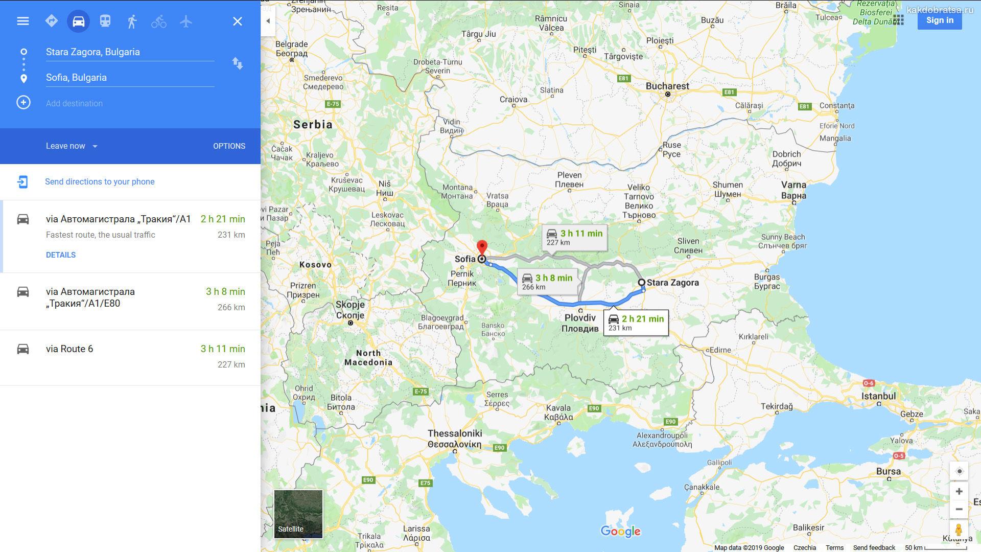 Расстояние между Старой-Загорой и городами Болгарии