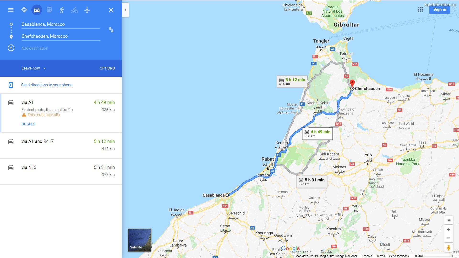 Как добраться из Касабланки в Шефшауэн