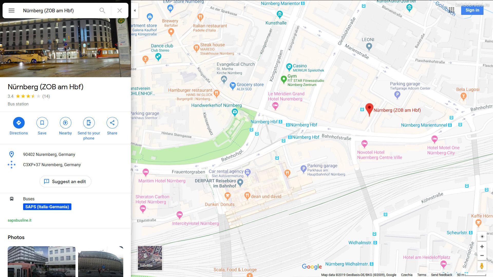 Автовокзал в Нюрнберге на карте
