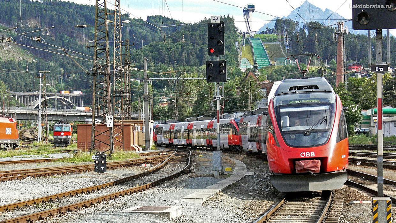 Австрийский поезд железные дороги