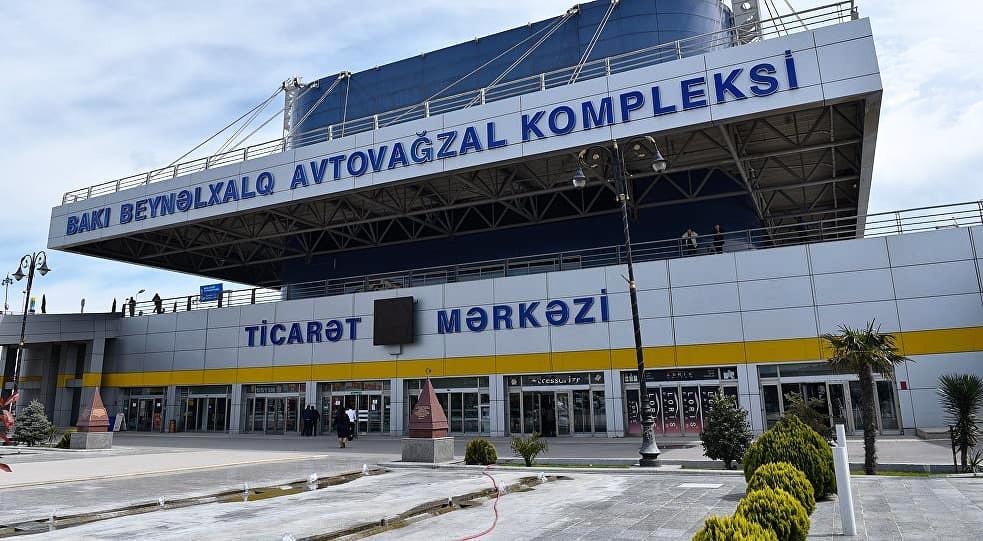 Баку Главный Международный Автовокзал