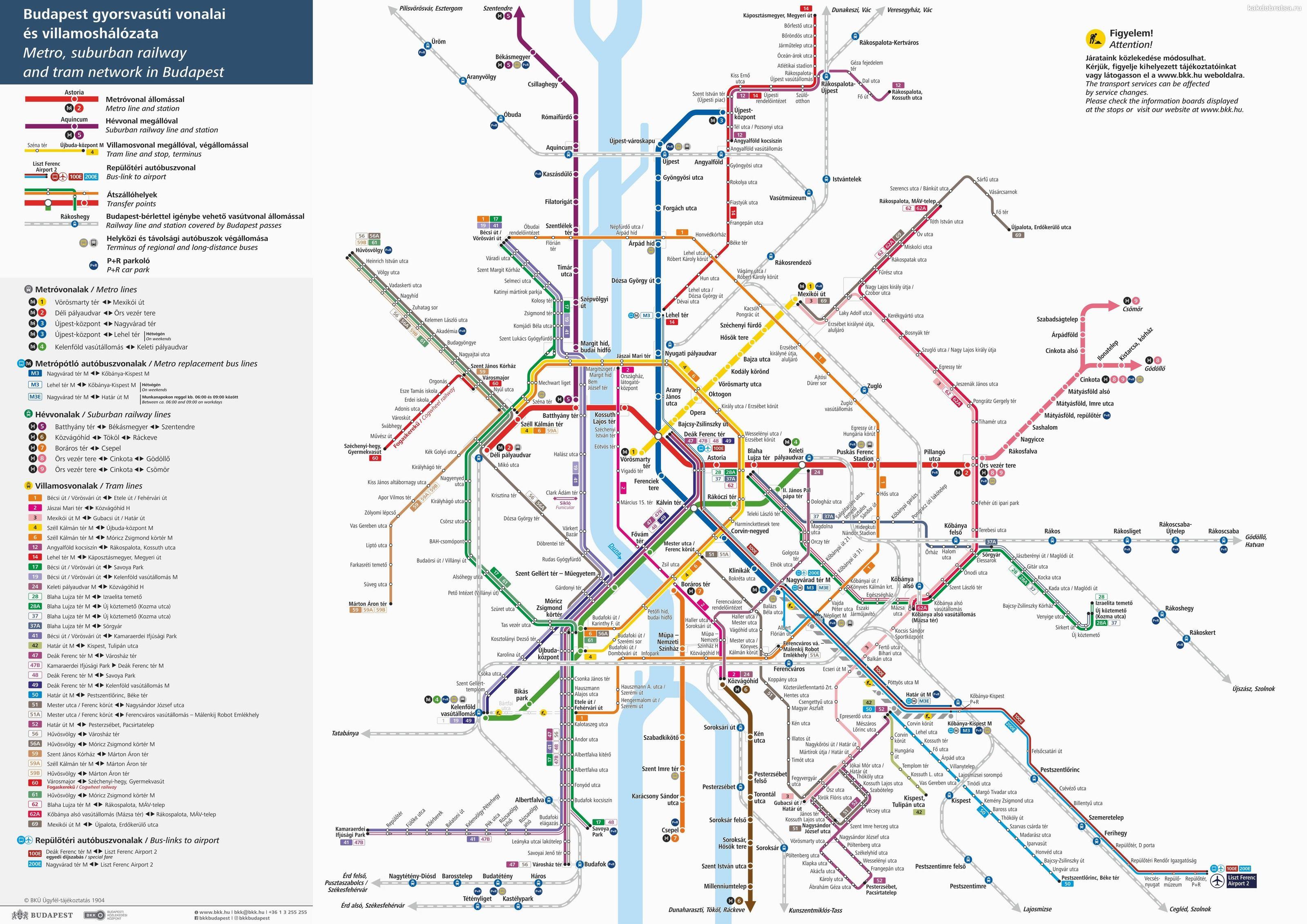 Карта метро, трамваев и электричек Будапешта