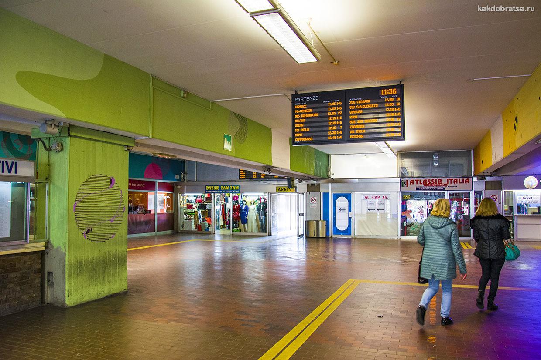 Автовокзал Болонья кассы и как выглядит