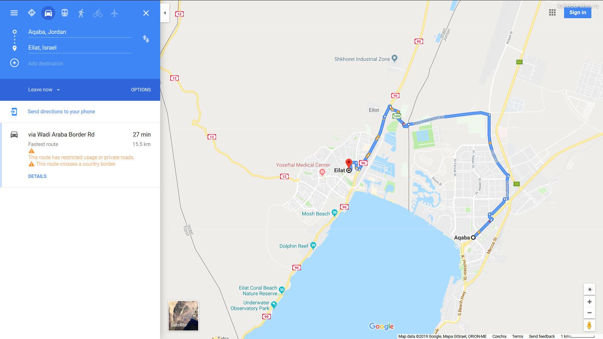 Как добраться из Акабы в Эйлат