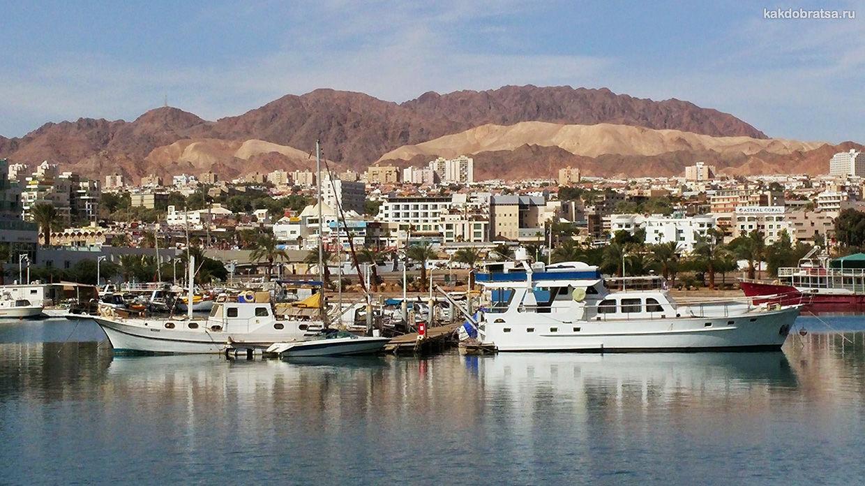 Как мы добирались из Акабы (Иордания) в Эйлат (Иордания)