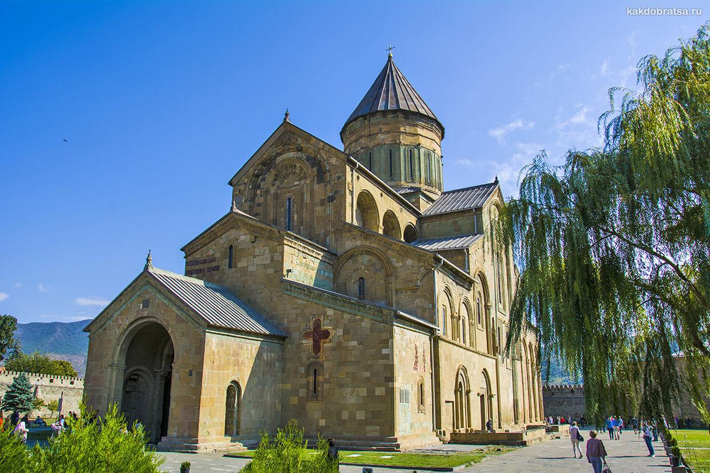 Экскурсия из Тбилиси в Мцхету и Джвари на 1 день недорого