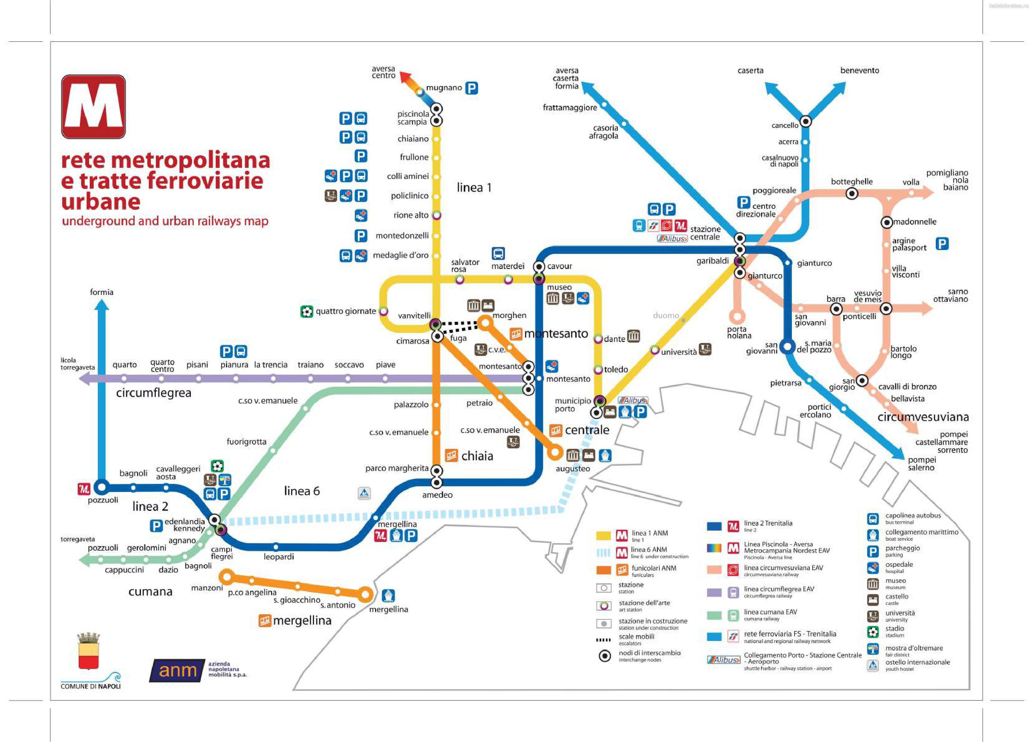 Карта схема метро Неаполя